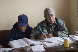 Ecuador: Guamate
